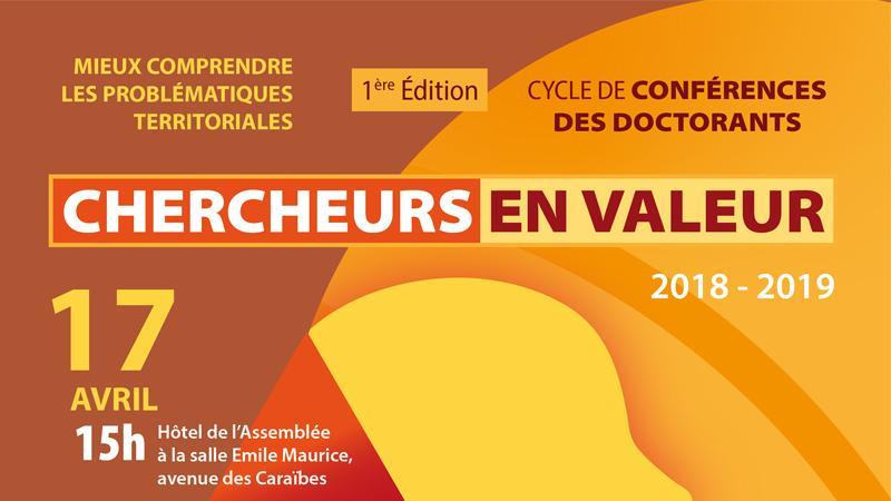 4ème conférence du Cycle de Conférences des Doctorants