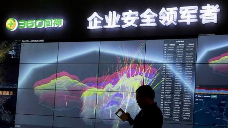 Pékin réussit une liaison quantique depuis l'espace et fait un pas décisif vers un Internet inviolable