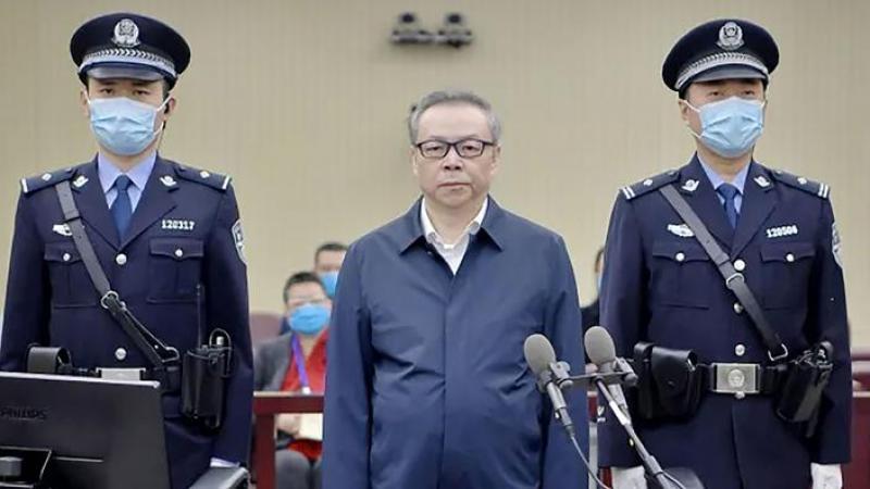 Chine : l'ancien grand patron Lai Xiaomin a été exécuté