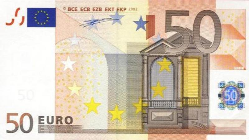 LA ROLEX ET LE BILLET DE 50 EUROS