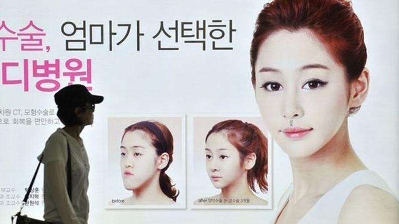 En Corée du Sud, la chirurgie plastique de la mâchoire fait des émules