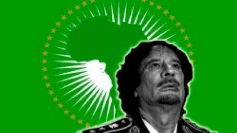 MOUAMMAR KADHAFI : TUE POUR L'EMPECHER DE CONCRETISER LE REVE DE MILLIONS D'AFRICAINS DES 2014