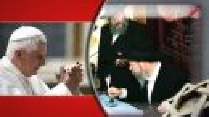 RUPTURE DES RELATIONS ENTRE LE GRAND RABBINAT D'« ISRAËL » ET LE VATICAN