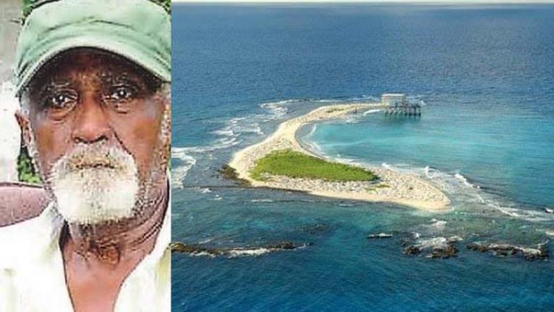Who really owns Bird Island?