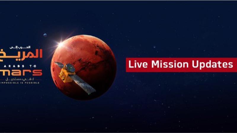 Mars accueille Hope, la première sonde spatiale des Émirats arabes unis