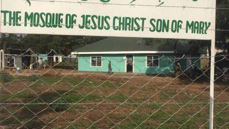 Kenya : à la découverte de la « mosquée de Jésus-Christ »