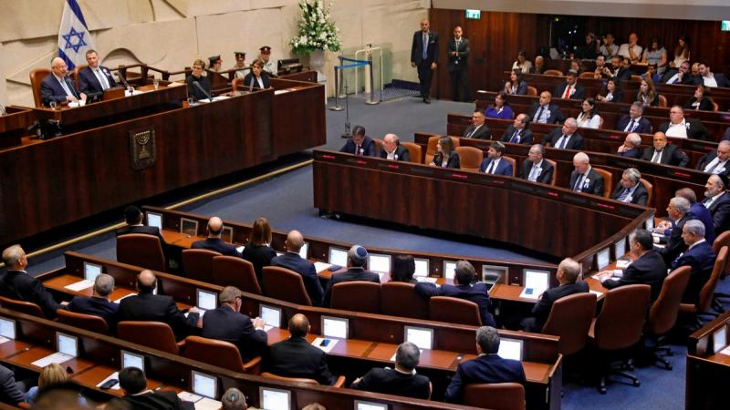 Knesset rejects bill to ensure full equality between all Israeli citizens