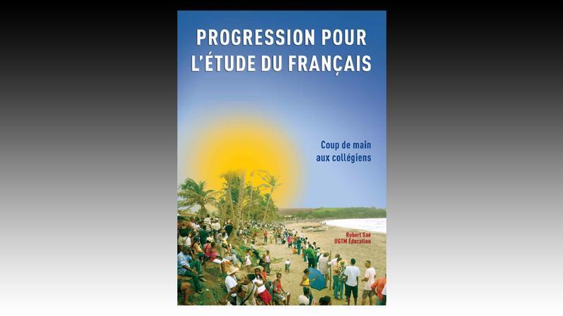 AIDES PEDAGOGIQUES EN FRANCAIS ET EN HISTOIRE-GEOGRAPHIE