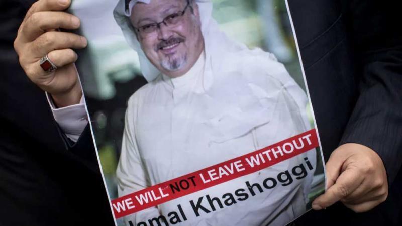 """Daech dénonce un crime barbare et accuse l'Arabie Saoudite d'être """"la honte du terrorisme international"""""""