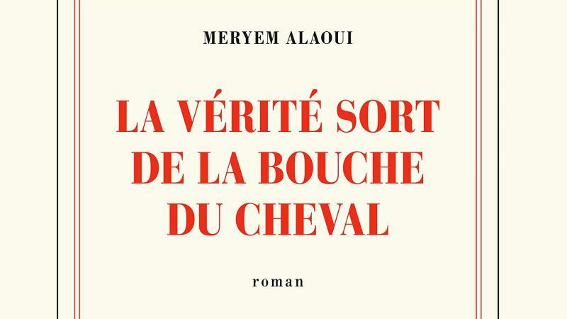 L'écrivaine marocaine Meryem Alaoui nommée au prix Goncourt 2018