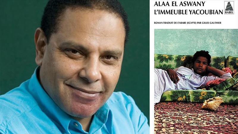 Le premier roman de l'écrivain égyptien  ALAA  EL ASWANY, un bestseller mondial.