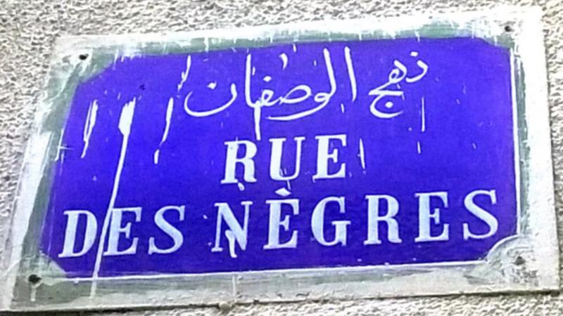 Négrophobie. Les damnés du Maghreb