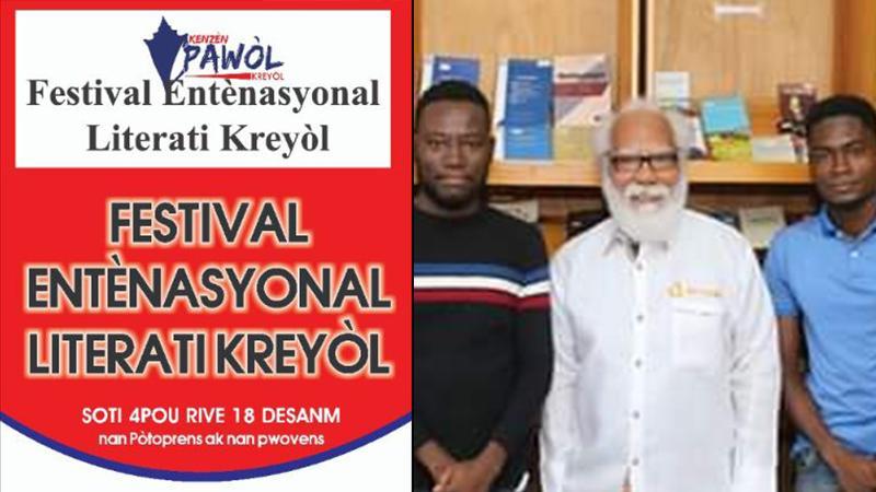 Poukisa : Festival Entenasyonal Literati Kreyol, Ayiti, desanm 2019 nan Ayiti