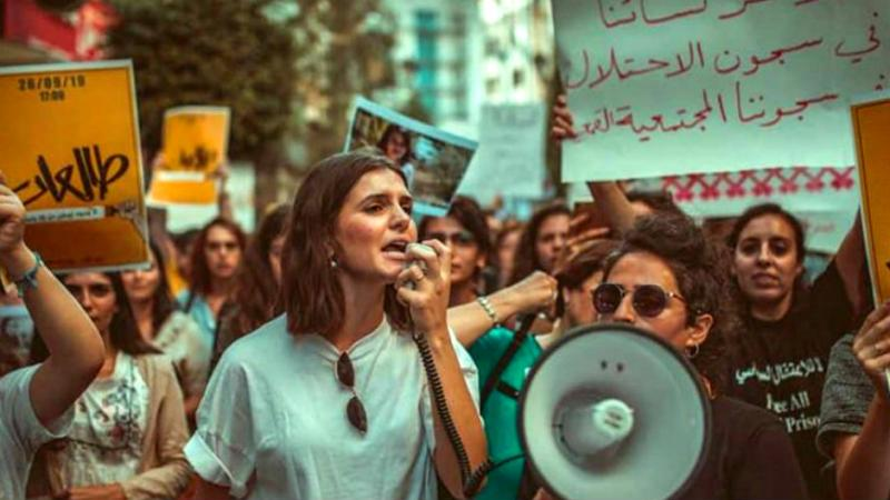 Tali'at : Placer le féminisme au centre de la libération palestinienne