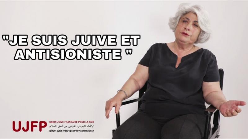 « Nous sommes juifs et antisionistes »: l'association juive UJFP condamne la proposition de loi visant à pénaliser l'antisionisme