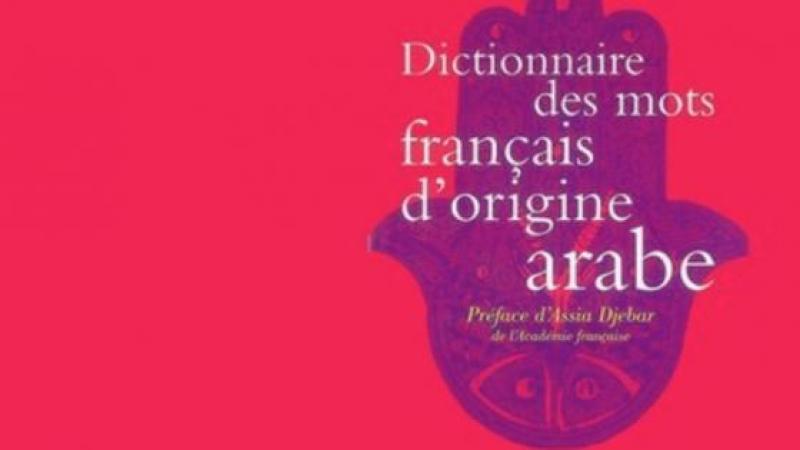 Deux fois plus de mots d'origine arabe que d'origine gauloise
