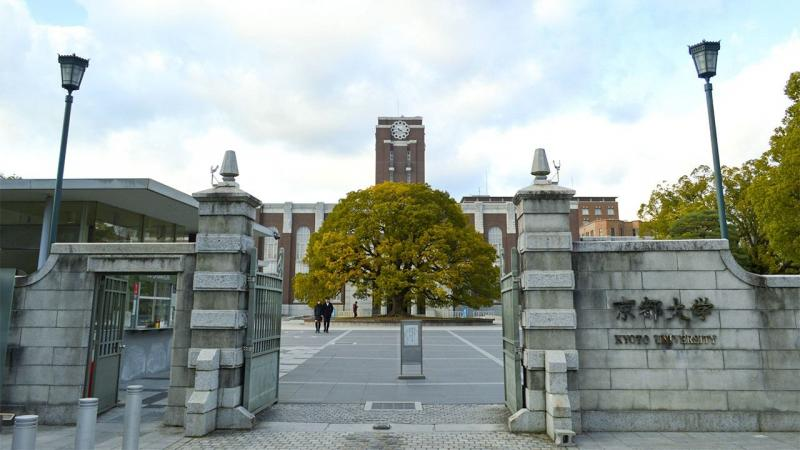 kyoto University Ranked As Best Japanese University for Students