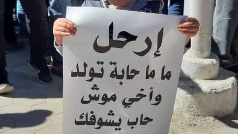 Bouteflika, dégage ! Ma maman va accoucher et...
