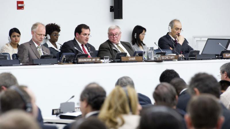 El Comité de Descolonización reafirma el derecho de Puerto Rico a la libre determinación y la independencia
