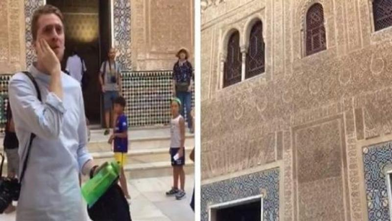 L'Adhan a résonné dans le palais de l'Alhambra, pour la première fois depuis près de cinq siècles