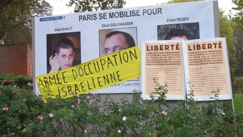PROTESTATION CONTRE LE SOUTIEN DE LA MAIRIE DE PARIS A L'ARMÉE D'OCCUPATION ISRAÉLIENNE