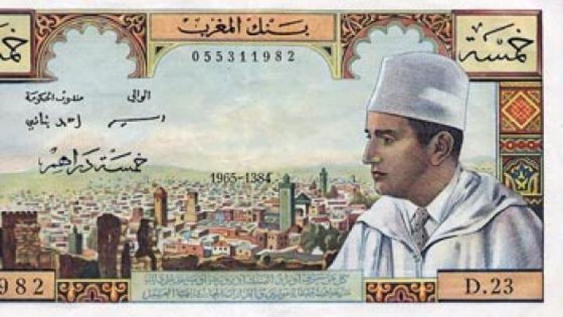 Les dinars marocains de Me Philippe Edmond-Mariette