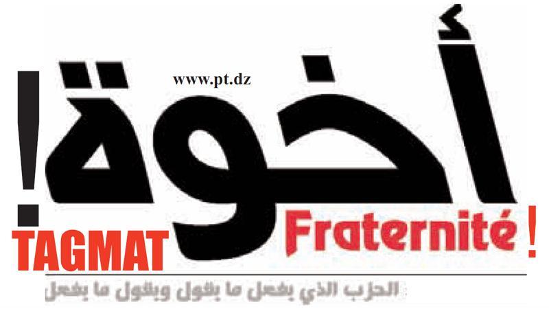 Fraternite arabe n°116
