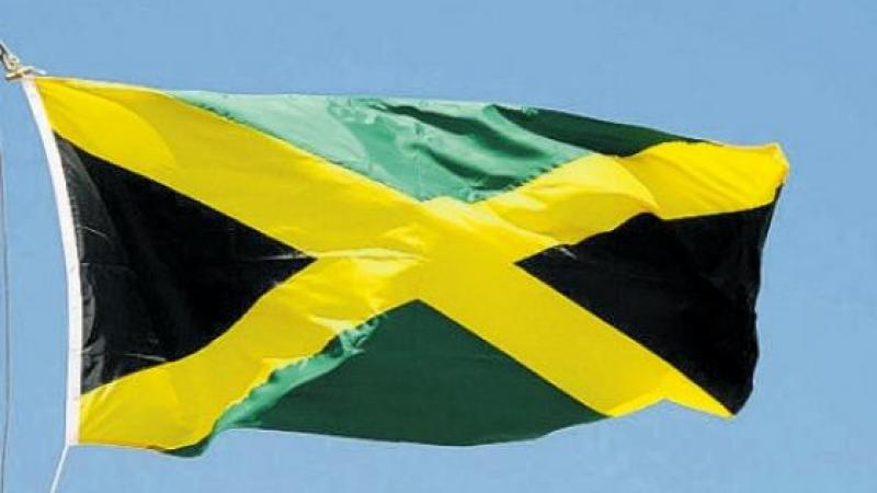 JAMAICA 17TH MOST 'MISERABLE' COUNTRY IN THE WORLD