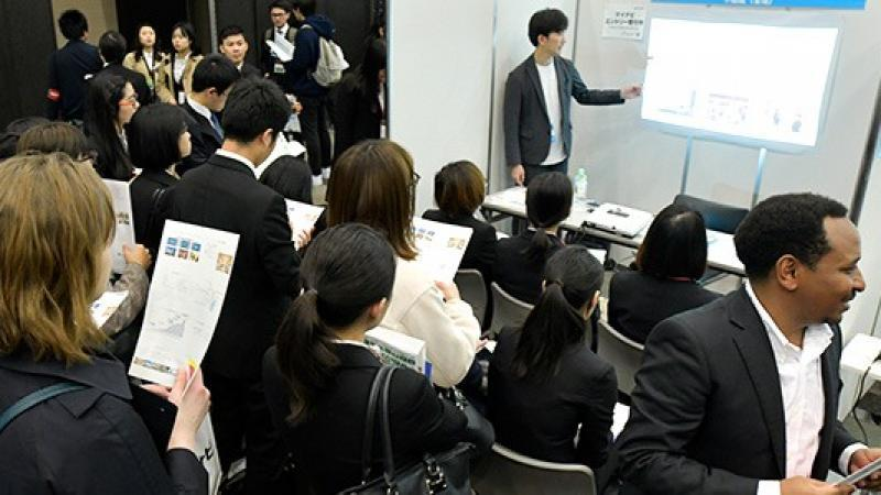 Number of International Students to Japan Increases for Fifth Consecutive Year