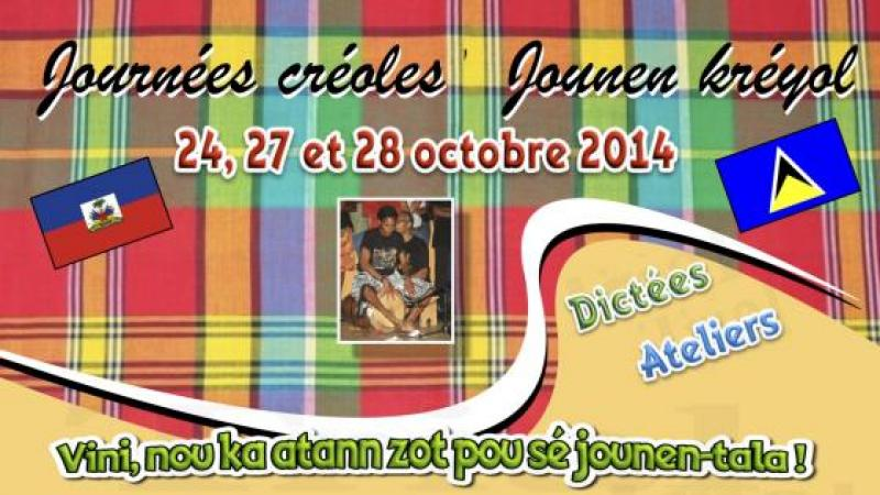JOURNEES CREOLES SUR LE CAMPUS DE SCHOELCHER