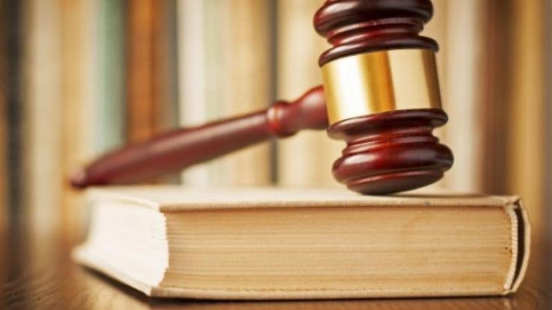 Affaire du CEREGMIA : pression sur la justice ? NON ! pression sur l'Université ? OUI !
