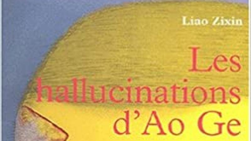 MACAO : DE L'ALIENATION  A  LA  QUETE  IDENTITAIRE