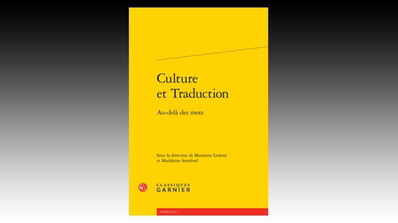 La traductologie au risque de la créolisation. Approche de la Relation traduisante d'Édouard Glissant