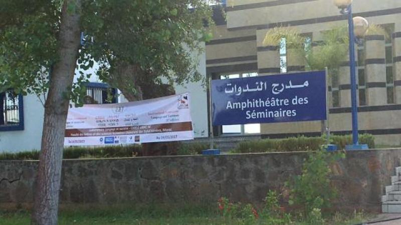 "Université de Kenitra (Maroc) : colloque ""Langue et territoire"""