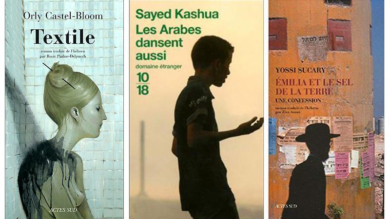 Trois romanciers israéliens : Sayed KASHUA , Orly CASTEL-BLOOM et Yossi SUCARY.