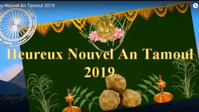 Voeux Nouvel An Tamoul 2019
